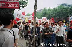 20120929_china