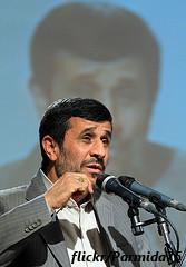 イラン アフマディネジャド