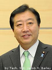 野田首相 内閣改造