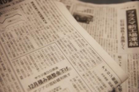 newspaper_default