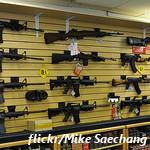 FT紙が指摘した全米ライフル協会の矛盾とは?