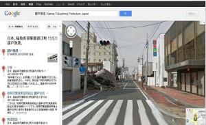 グーグルが福島「警戒区域」の映像を公開 町長が託した思いとは