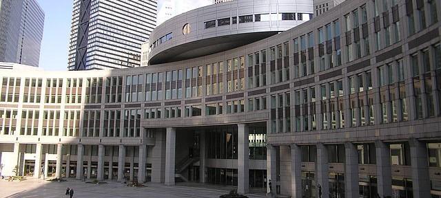 Tokyo_Metropolitan_Assembly