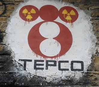 福島第一原発、燃料棒抜き取りへ 安全アピールする東電、懸念指摘する海外紙