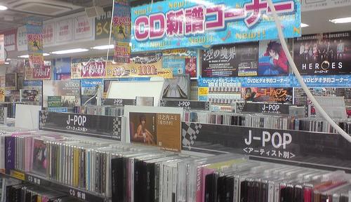 レコード会社が価格を決めるのは日本だけ…国内も海外も音楽売上低迷 有料配信サービスは成長