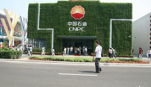 「虎もハエも一掃する」 中国、汚職取り締まり強化