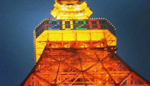 世界の賭け屋45%が東京を予想! オリンピック候補地選考レースで優勢か?