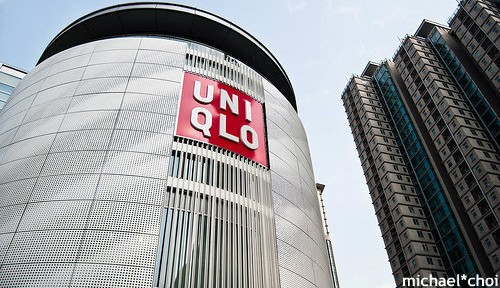 Uniqlo_shanghai
