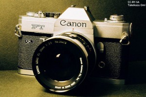 camera_re