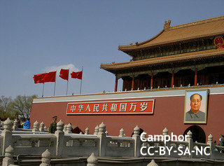 """中国経済、年初の減速は""""いつものこと""""? 後半に景気刺激策を行うかが焦点との声"""