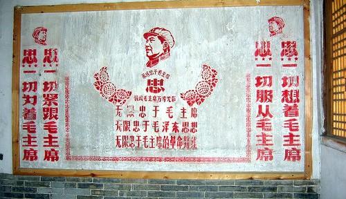 """中国ネット民「頭おかしい…」 池袋の""""文化大革命レストラン""""に批判集まる"""