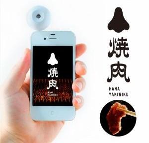 iPhoneで焼肉の匂いが楽しめる!? 驚異のスマホアクセサリーが海外でも話題