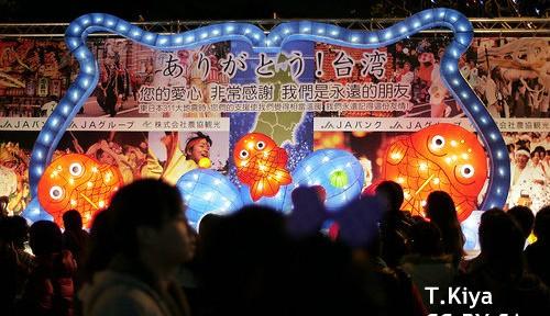 日本企業、中国進出の足がかり? 台湾市場2つの魅力を海外紙が報道