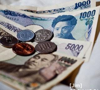 こんなに現金を持ち歩くのは日本だけ? アメリカの3倍以上、貨幣需要の背景を米紙分析