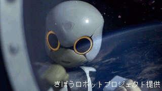 世界初のロボット宇宙飛行士「キロボ」会話実験成功、海外メディアの反応は?