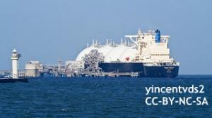 LNG_Tanker