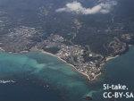 """沖縄基地""""もう18年足踏み"""" 名護市長選受け、米メディアは日米関係を危惧"""