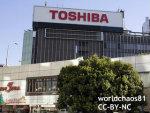 """東芝の提訴は""""韓国企業のけん制"""" 技術流出事件に対し、韓国紙が疑問"""