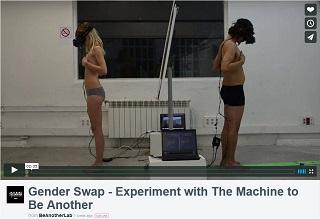 男女で体を交換できる、その仕組みとは? 可能にしたのは最新VRデバイス「オキュラス・リフト」