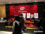 世界初のキットカット専門店、池袋にオープン 日本限定品の数々を海外ファンが羨む