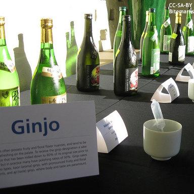 日本酒、生き残りを賭けた世界進出に海外メディア注目