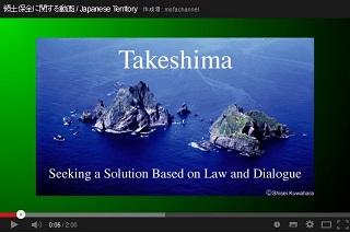 日本の竹島集会、出席者減少と韓国報道 安倍首相の外交方針が影響との分析も