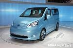 """車輸入禁止のブータンで、日産が電気自動車普及へ """"利益目的ではない""""ねらいとは?"""