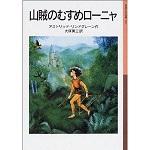 """""""七光りではない"""" 宮崎吾朗監督の新作TVアニメに、海外ファンから期待の声"""