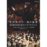 """""""日本のベートーベン""""佐村河内氏、ゴーストライターの存在を告白 海外ファンからもショックの声"""