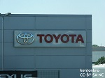 トヨタ、「急加速」問題めぐり1200億円を支払いへ 過去最大の罰金額、他社も影響懸念か