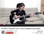 「忍者ワザ!?」 日本人天才少女のヘビメタギターテクが海外で話題