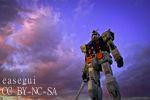 日本のロボット工学、鉄腕アトムとガンダムのおかげで発展? 海外メディア注目