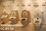 """""""夢のトイレだ…"""" TOTOの自動洗浄乾燥便座(100万円)、英メディアが絶賛"""