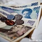 日本の基本給、2年ぶりに微増 海外紙は消費増税の悪影響を懸念