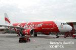 世界が狙う日本の航空産業 エアアジアなど5社、新規参入へ