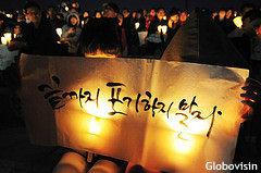 「韓国は三流国」、「国が沈む」、「集団メンタル崩壊」…現地メディア、客船沈没事故受け自虐的に