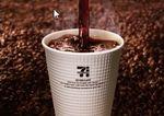 セブンのコーヒー、1年強で累計5億杯!? 最高益更新に貢献で、米紙も注目
