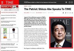 """""""愛国者""""安倍首相がタイム誌の表紙に 日中関係は「明らかに問題」と語るも、対話姿勢強調"""