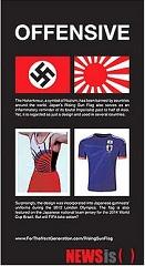 韓国教授、サッカー日本代表ユニフォームをナチス旗になぞらえ批判 NYT紙が広告掲載
