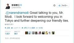 安倍首相、モディ次期印首相をツイッターでフォロー 海外要人で初…関係強化に現地メディアが期待