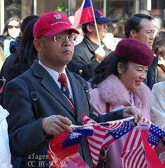 アメリカの台湾影響力、対中配慮で弱体化か? 台湾関係法35周年迎え、米機関が憂慮