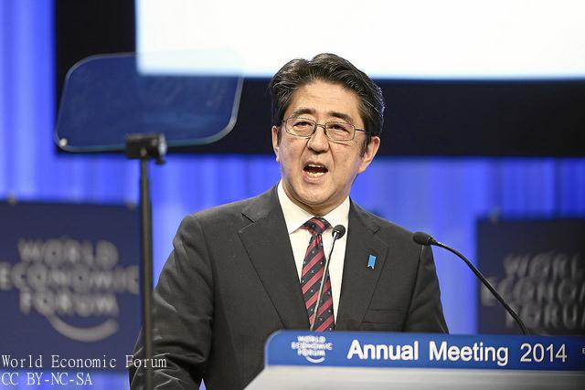 安倍首相、チリ訪問 資源開発、災害対策などで協力強化へ 大統領も歓迎