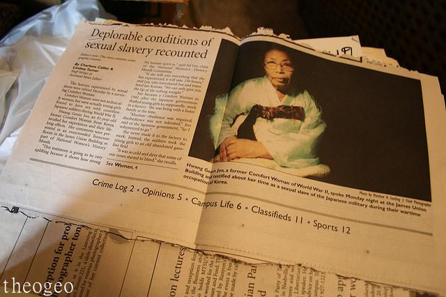 """朝日の慰安婦検証報道、""""右翼への反撃""""と韓国紙 国内紙は遅すぎる""""誤報撤回""""を批判"""