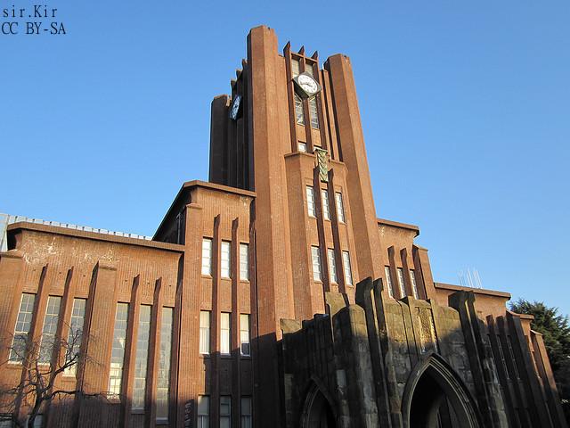 tokyo_university