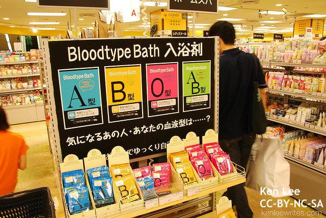 """血液型と性格は「無関係」…日米1万人調査で判明 日本の根強い""""信仰""""に冷水、と海外紙報道"""