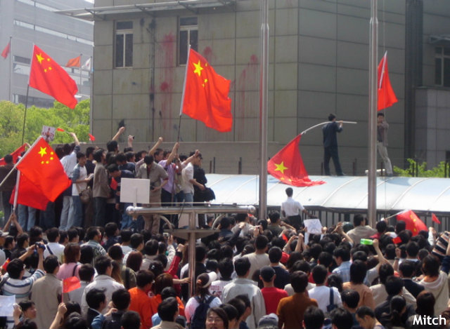 china_protest