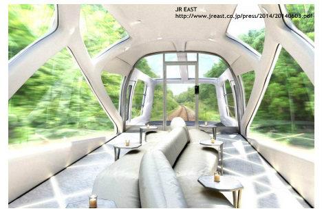フェラーリの日本人デザイナーが手がけた高級列車 34人乗りで製作費50億円…海外の反応とは