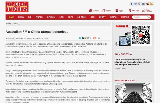 """""""完全なバカ""""中国紙が豪外相を罵倒 中国批判・日本との連携強化に怒り心頭か"""