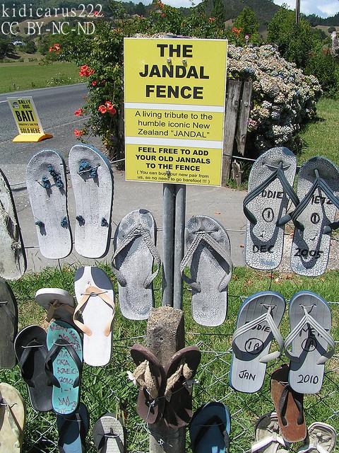 「スタイリッシュ下駄」、ジワリ海外でも話題 NZで普及の「ジャンダル」に続くか?
