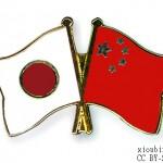 japan_china_flag
